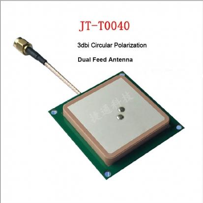 UHF RFID circular antenna 902~928Mhz