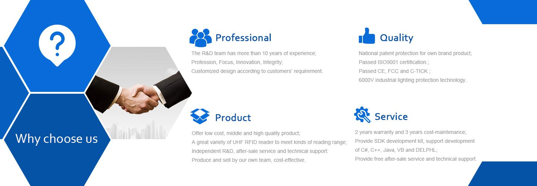 About Jietong,UHF RFID Handheld Reader Manufacturers