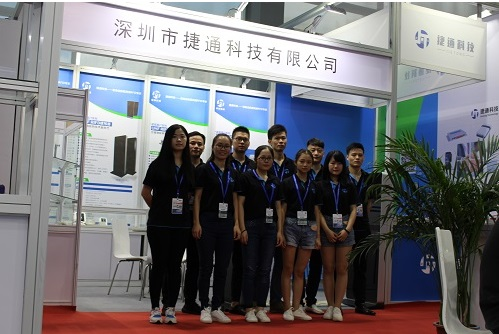 The Ninth Shenzhen Internet Exhibition in 2017, Jietong Invites you to Focus on the Innovation of RFID Equipment