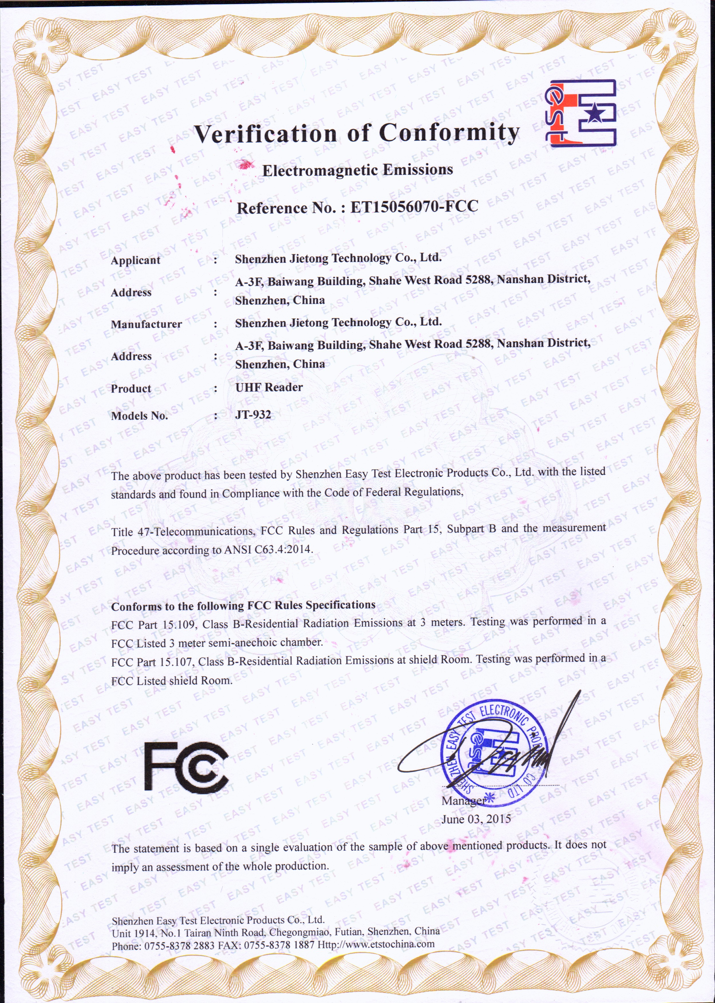 Honor Certification