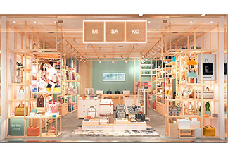 Misako will use RFID software in 200 stores